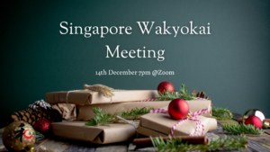 Singaporewakyokai meeting