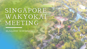 singapore wakyokai meeting